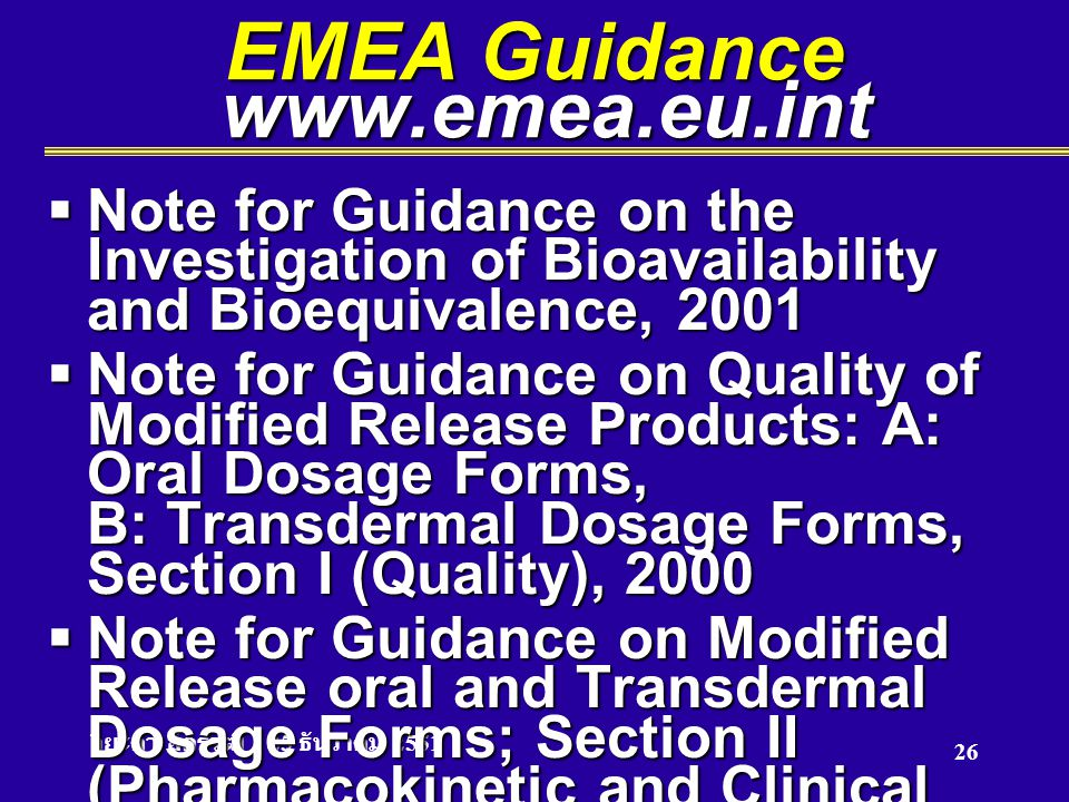 EMEA Guidance www.emea.eu.int