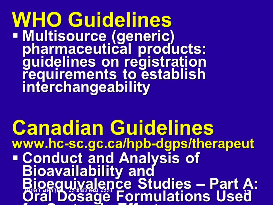 WHO Guidelines Canadian Guidelines