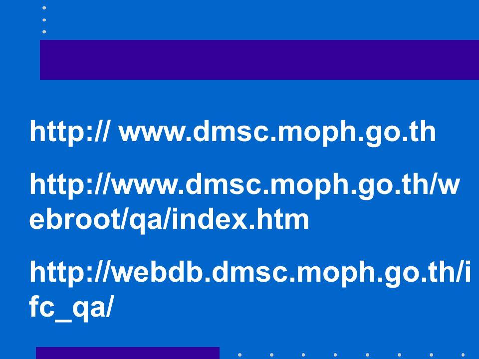 http:// www.dmsc.moph.go.th