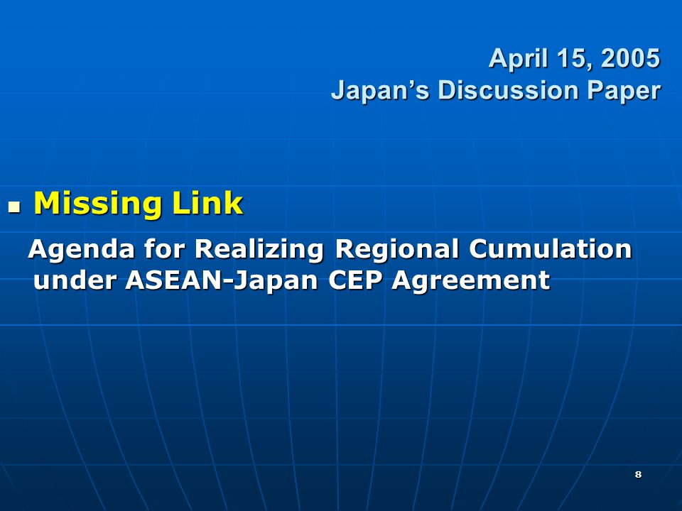April 15, 2005 Japan's Discussion Paper