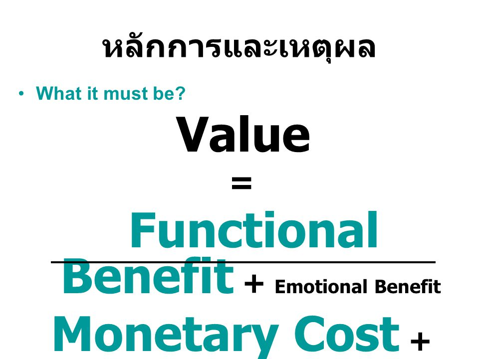 Functional Benefit + Emotional Benefit Monetary Cost + Time Cost