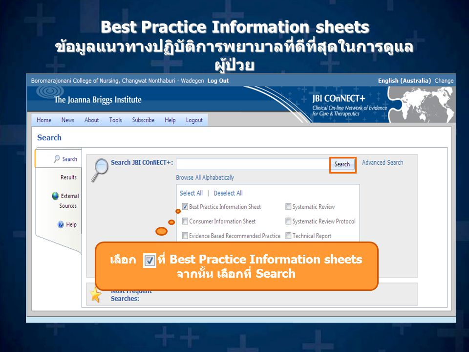 Best Practice Information sheets
