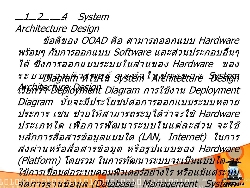 12.4 System Architecture Design
