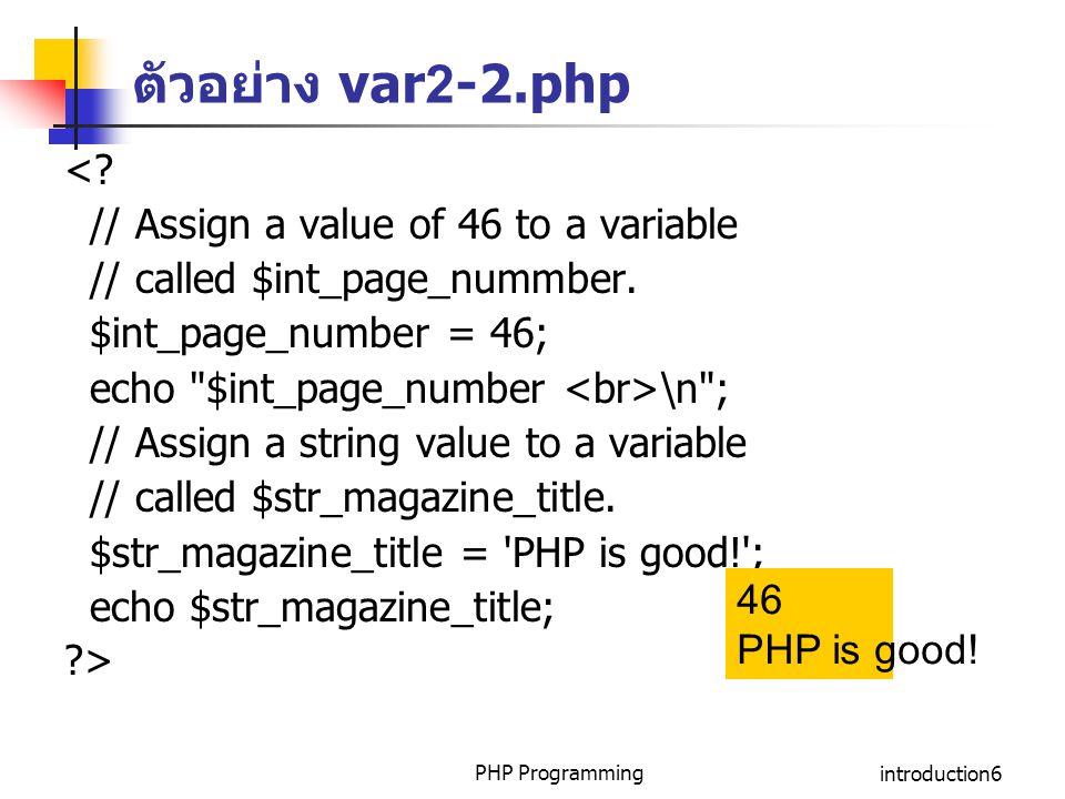 ตัวอย่าง var2-2.php < // Assign a value of 46 to a variable
