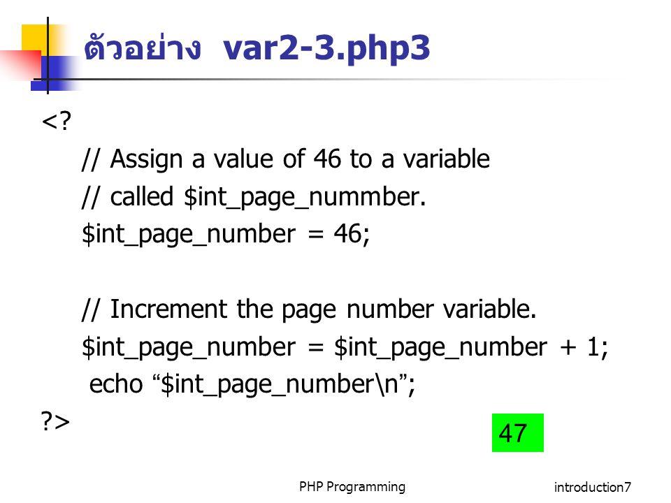 ตัวอย่าง var2-3.php3 < // Assign a value of 46 to a variable