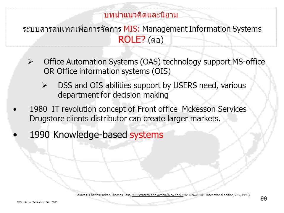 1990 Knowledge-based systems