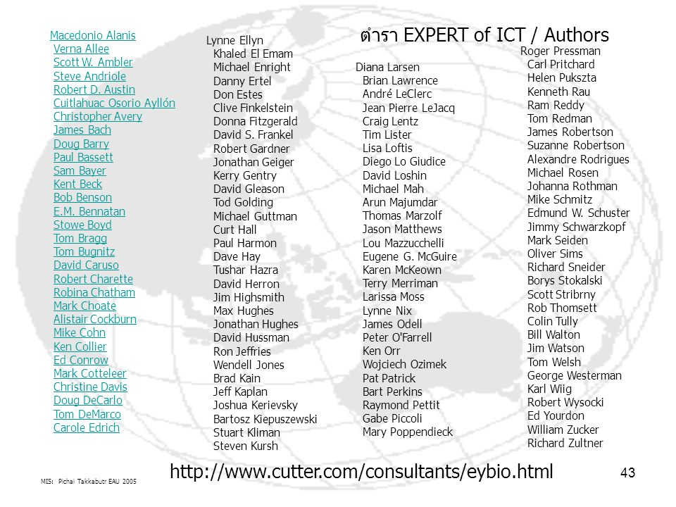 ตำรา EXPERT of ICT / Authors