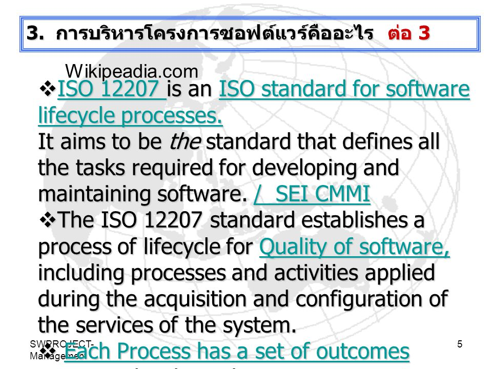ISO 12207 is an ISO standard for software lifecycle processes.