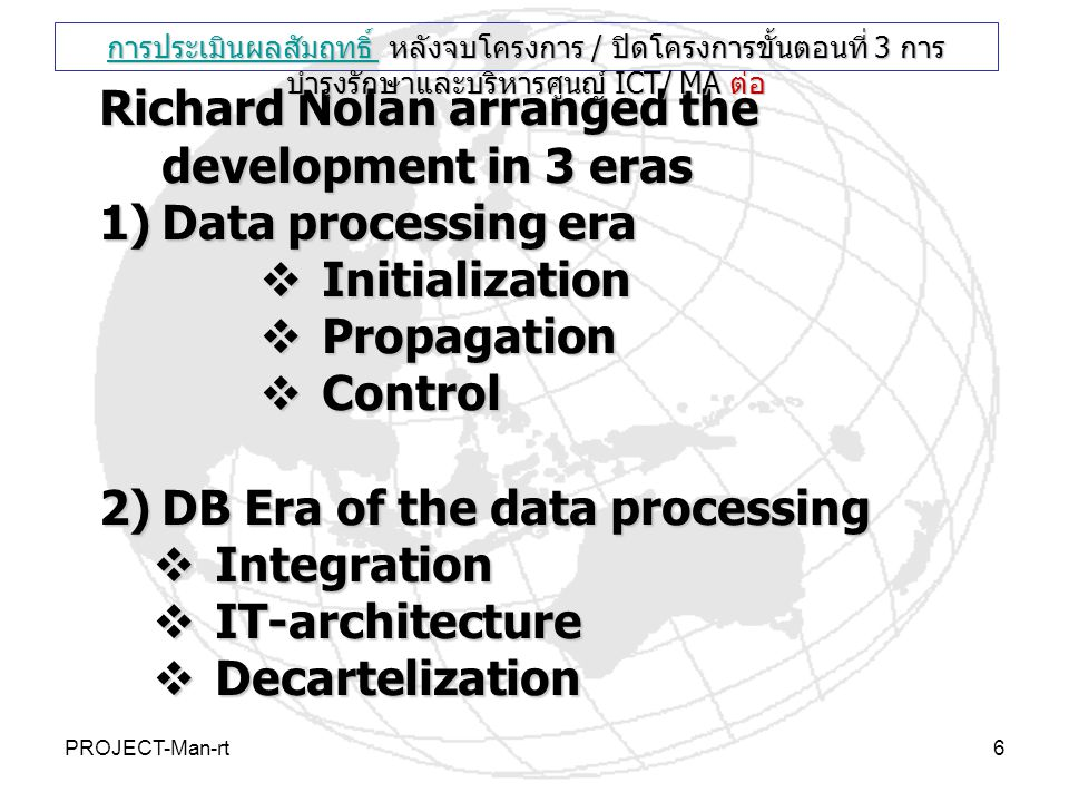 Richard Nolan arranged the development in 3 eras Data processing era