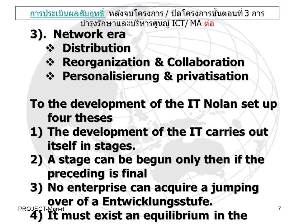Reorganization & Collaboration Personalisierung & privatisation