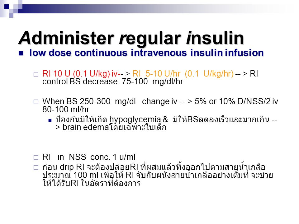 Administer regular insulin