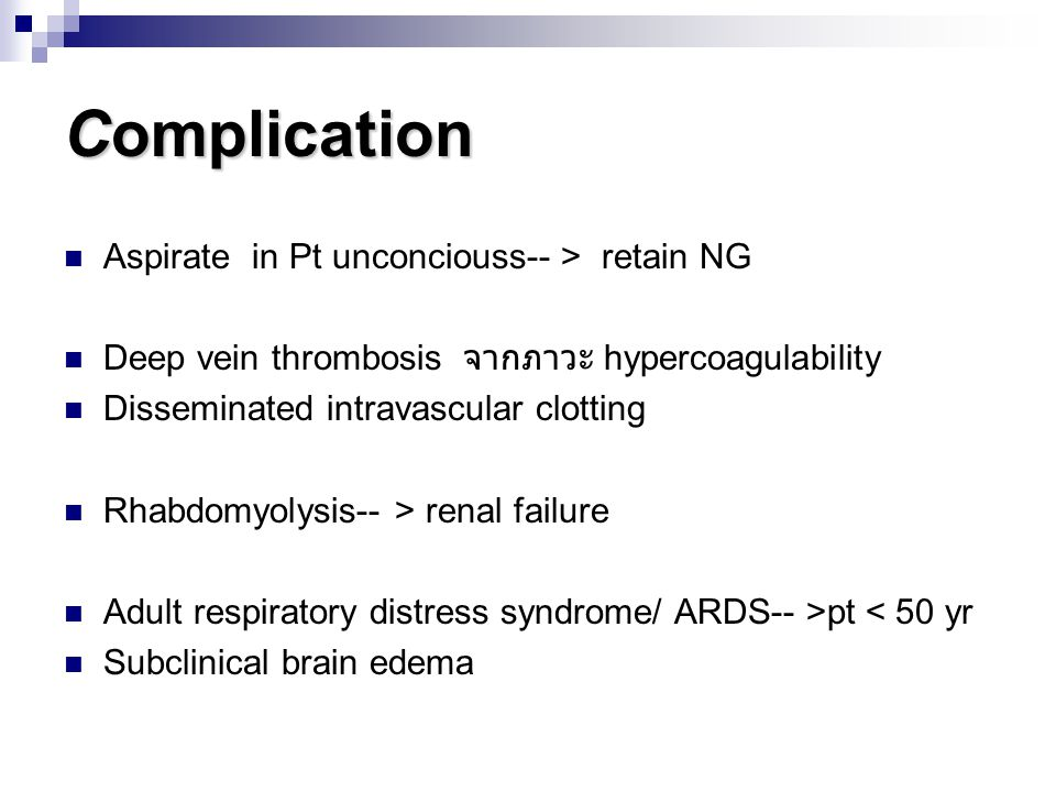 Complication Aspirate in Pt unconciouss-- > retain NG