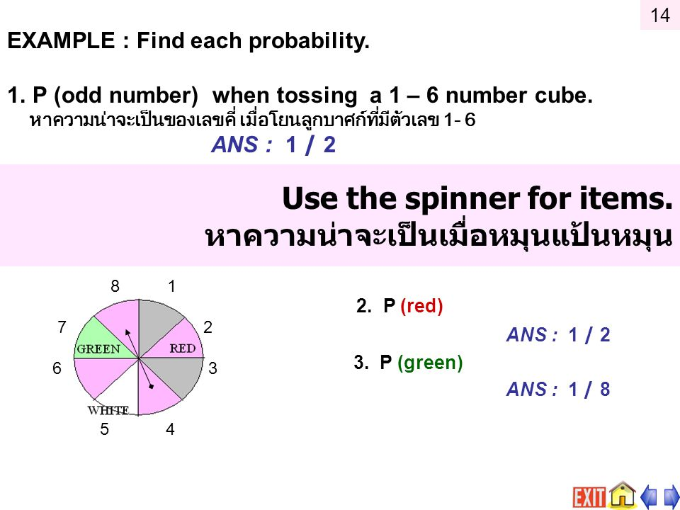 Use the spinner for items. หาความน่าจะเป็นเมื่อหมุนแป้นหมุน