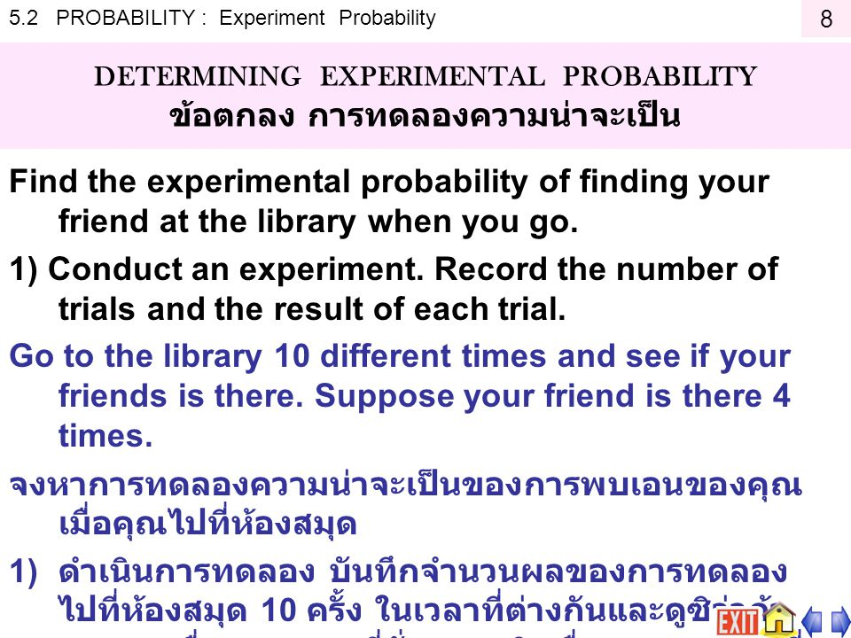 DETERMINING EXPERIMENTAL PROBABILITY ข้อตกลง การทดลองความน่าจะเป็น