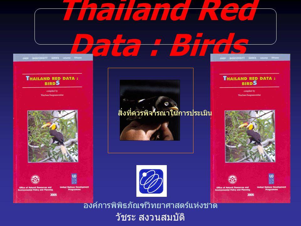 Thailand Red Data : Birds