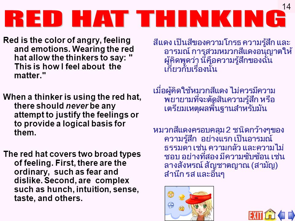 14 RED HAT THINKING.