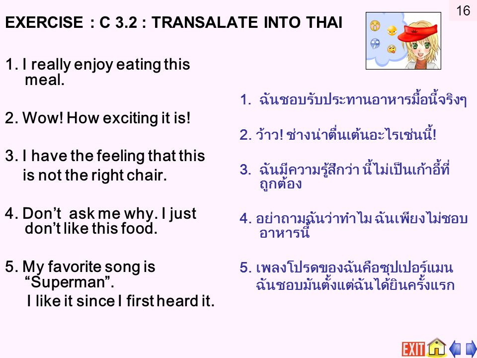 EXERCISE : C 3.2 : TRANSALATE INTO THAI