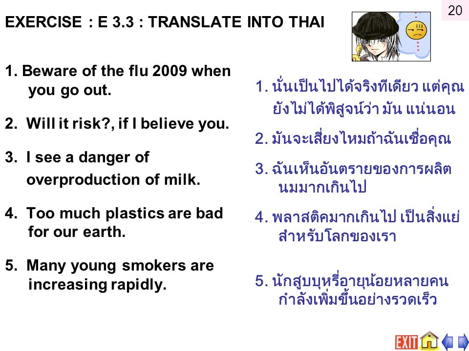 EXERCISE : E 3.3 : TRANSLATE INTO THAI