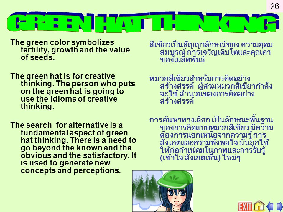 26 GREEN HAT THINKING. The green color symbolizes fertility, growth and the value of seeds.