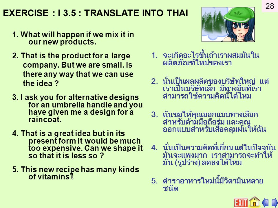 EXERCISE : I 3.5 : TRANSLATE INTO THAI