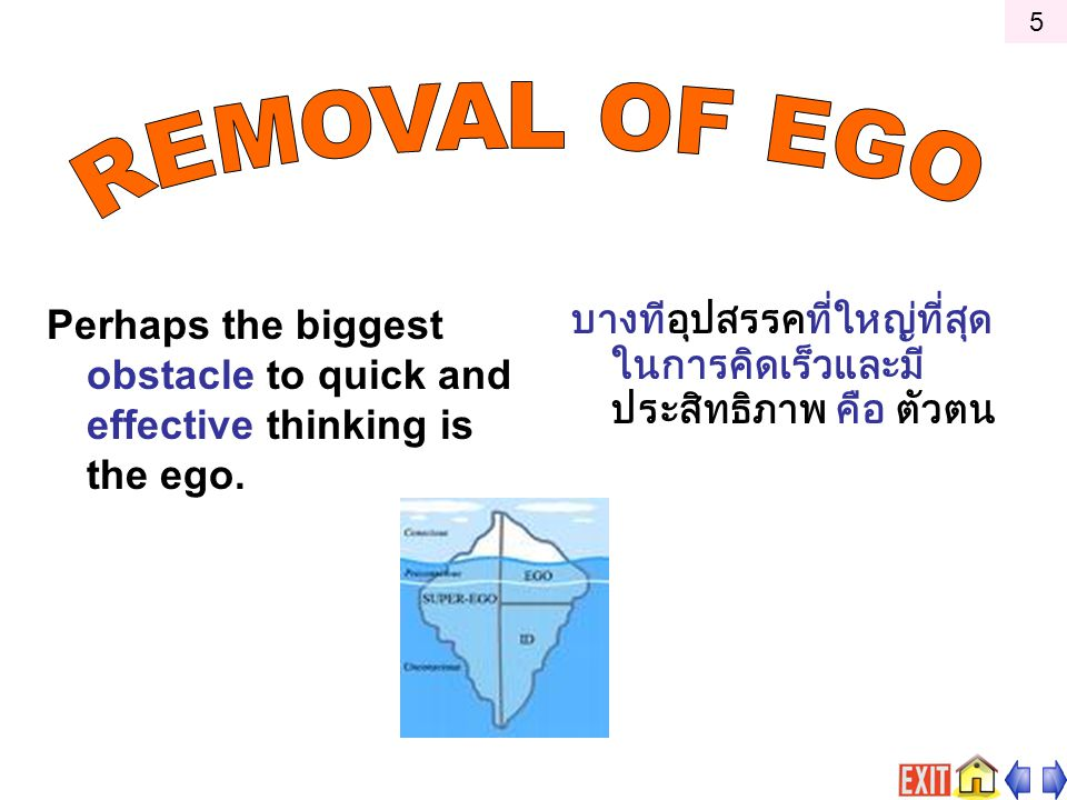 5 REMOVAL OF EGO. Perhaps the biggest obstacle to quick and effective thinking is the ego.