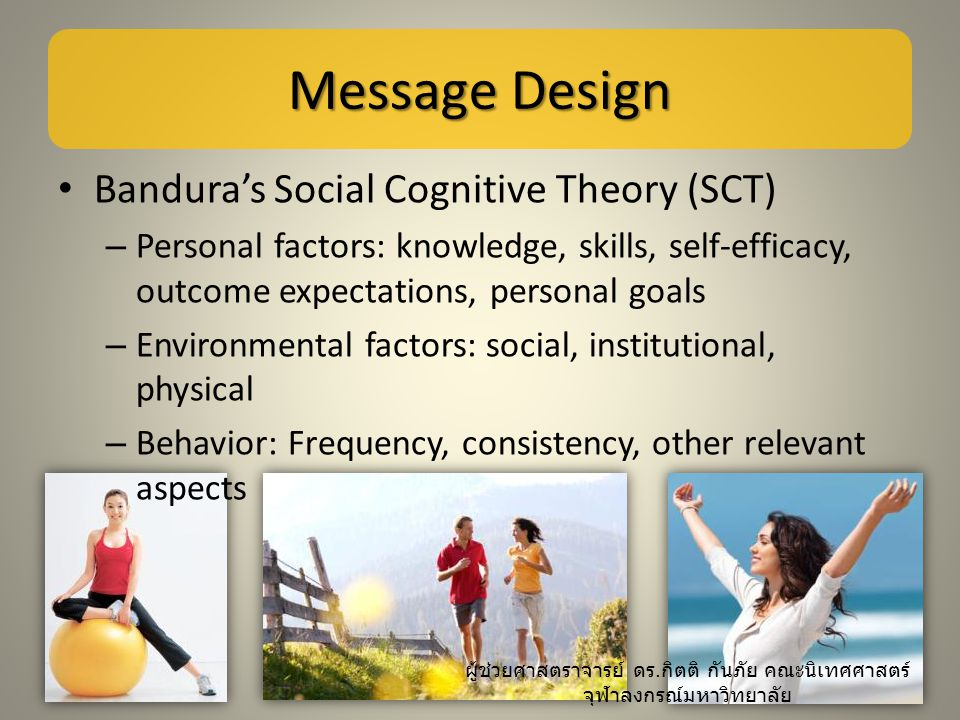 Message Design Bandura's Social Cognitive Theory (SCT)