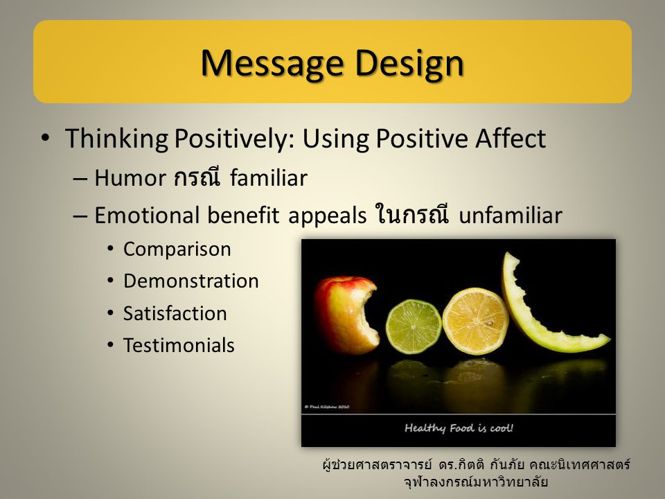 Message Design Thinking Positively: Using Positive Affect