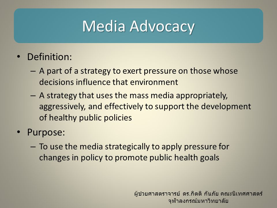 Media Advocacy Definition: Purpose: