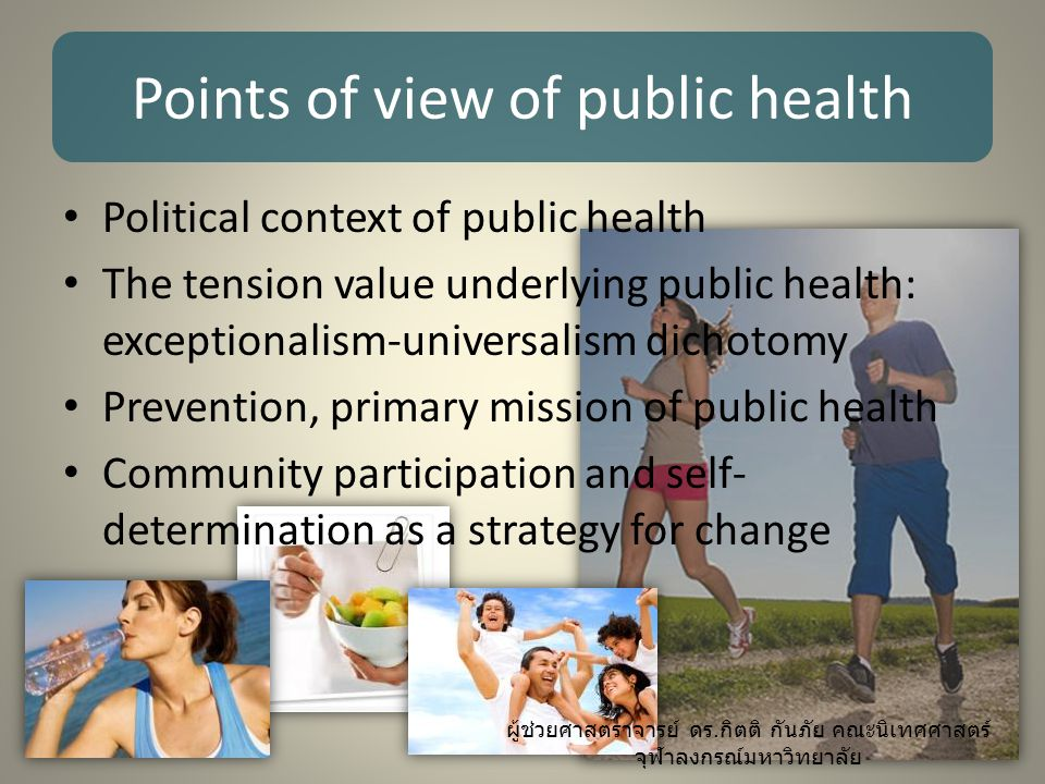 Points of view of public health
