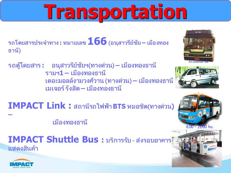 Transportation IMPACT Link : สถานีรถไฟฟ้า BTS หมอชิต(ทางด่วน) –