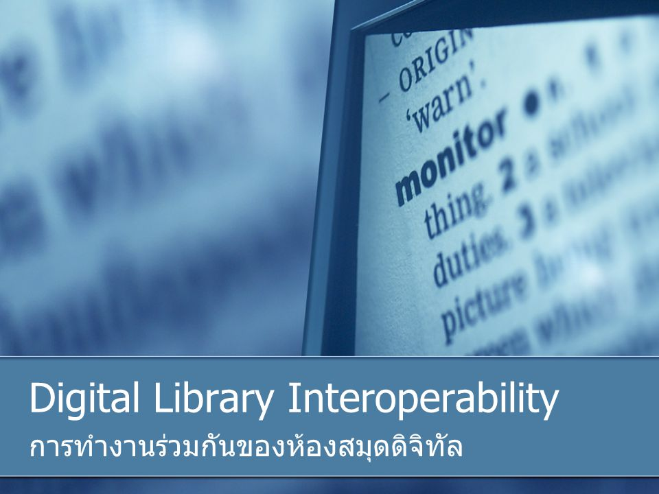 Digital Library Interoperability