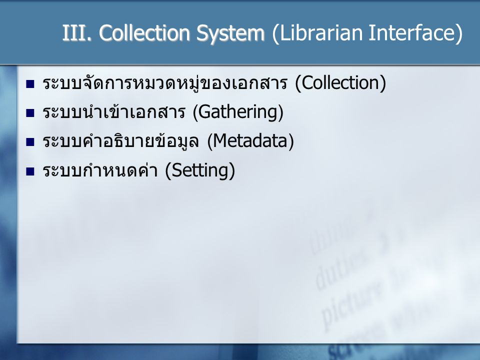 III. Collection System (Librarian Interface)