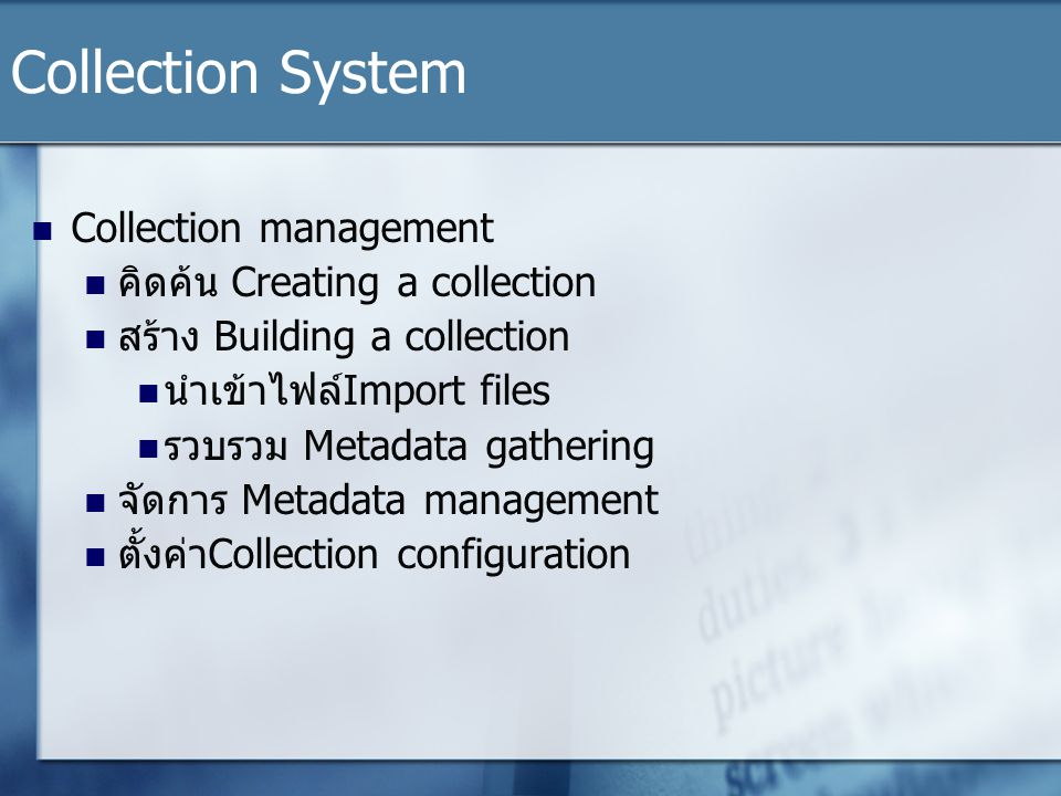Collection System Collection management คิดค้น Creating a collection