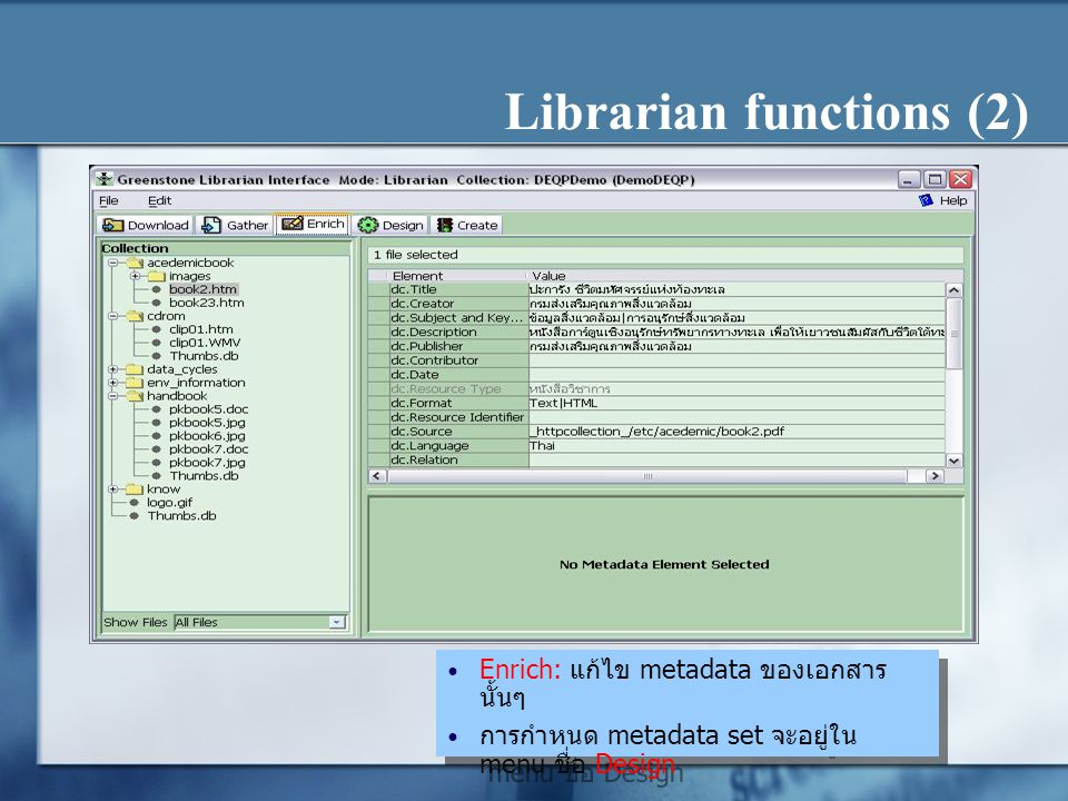 Librarian functions (2)