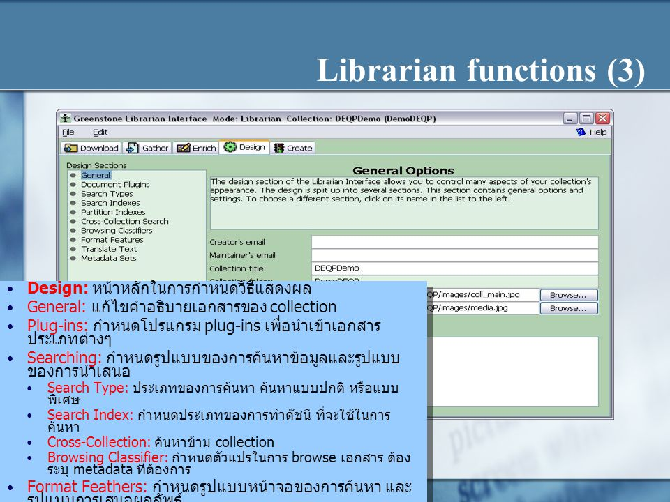 Librarian functions (3)