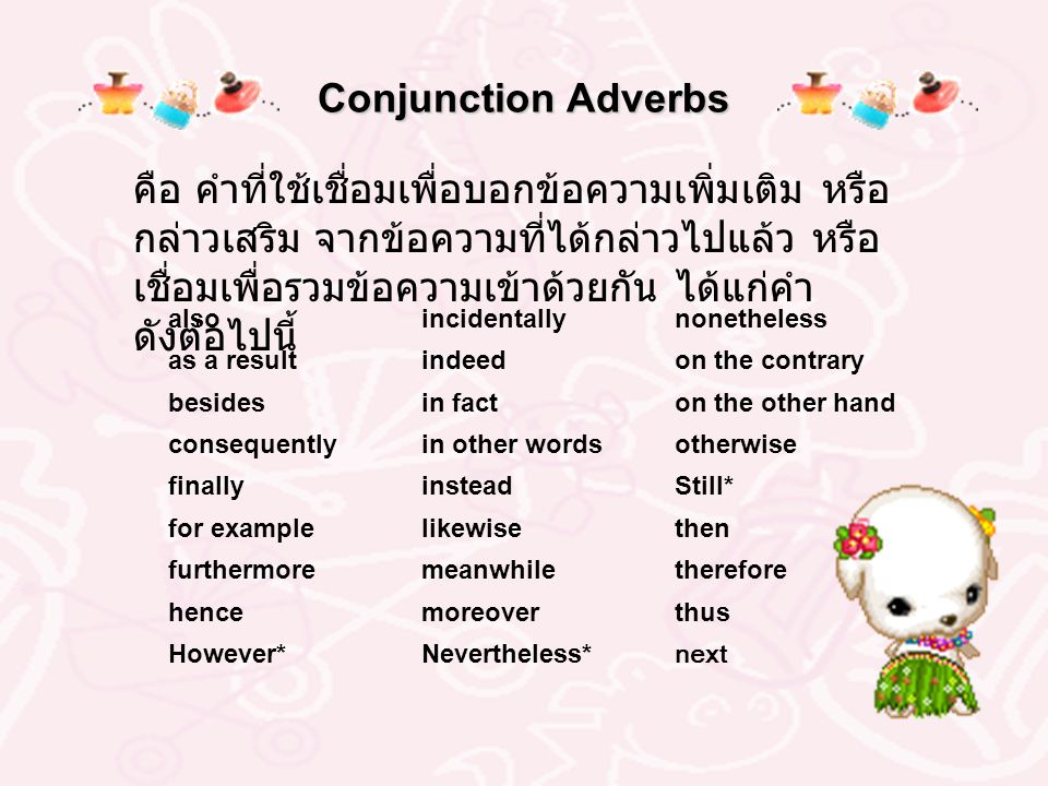 Conjunction Adverbs