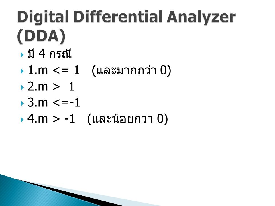 Digital Differential Analyzer (DDA)