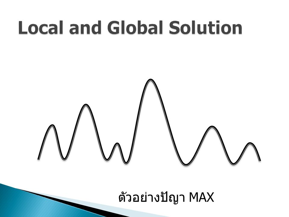 Local and Global Solution