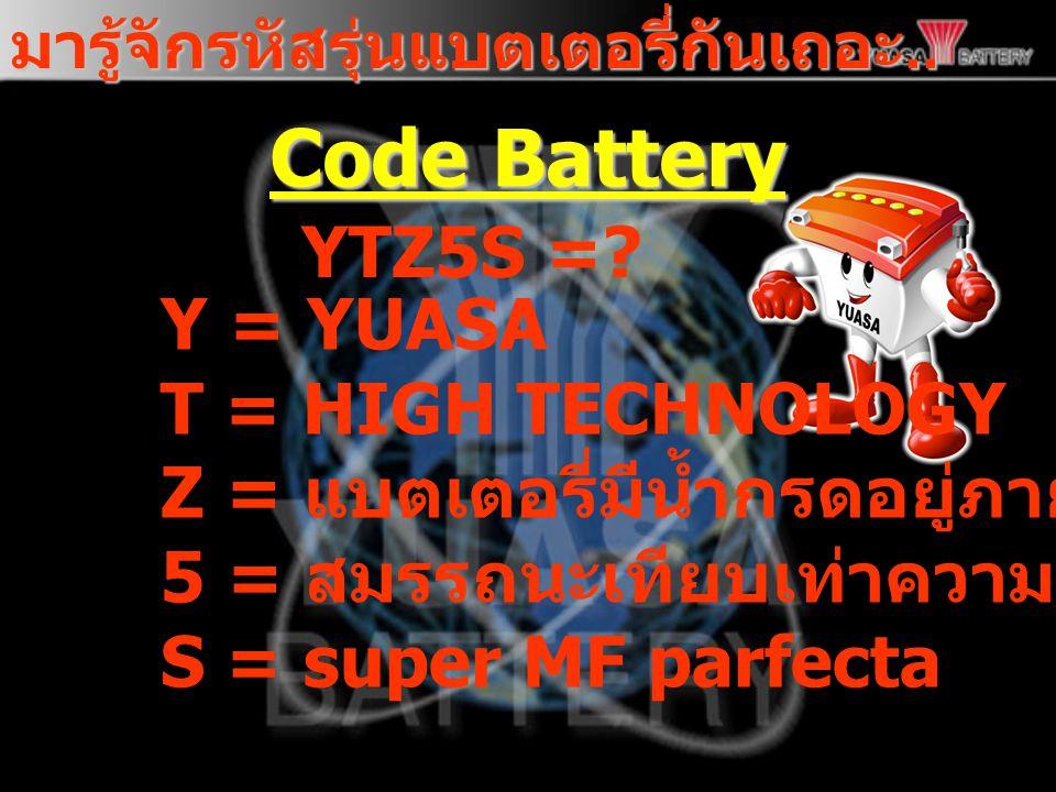 Code Battery YTZ5S = Y = YUASA T = HIGH TECHNOLOGY