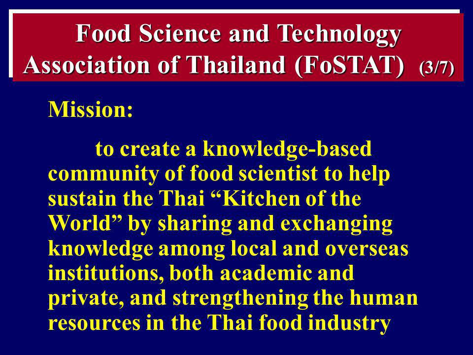 Food Science and Technology Association of Thailand (FoSTAT) (3/7)