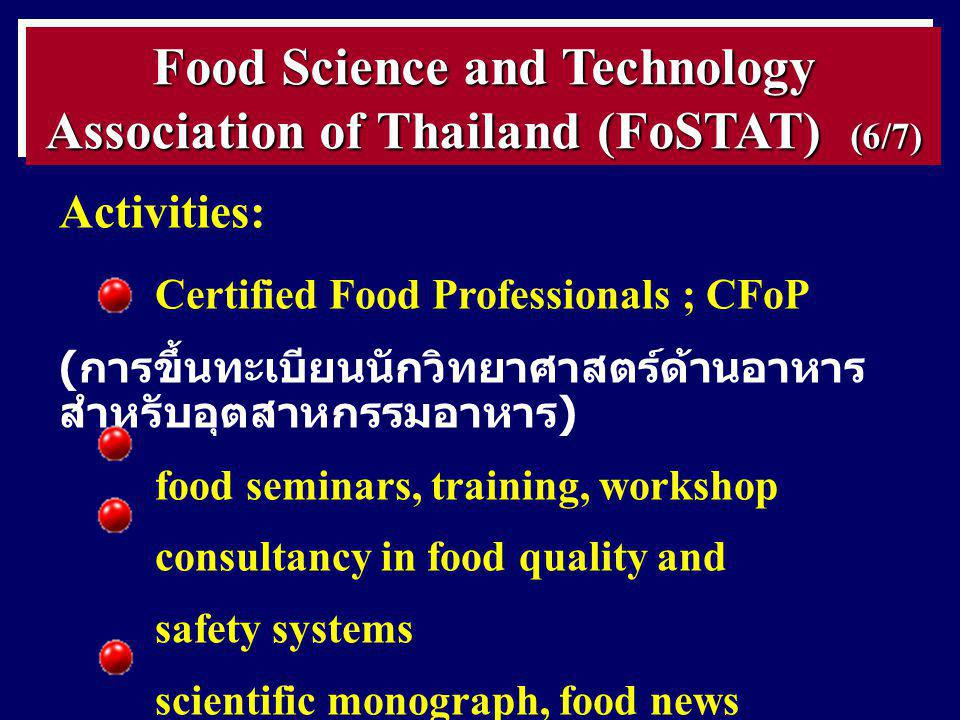 Food Science and Technology Association of Thailand (FoSTAT) (6/7)