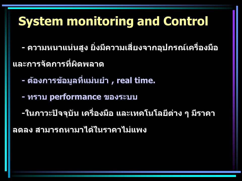 System monitoring and Control