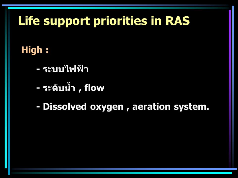 Life support priorities in RAS