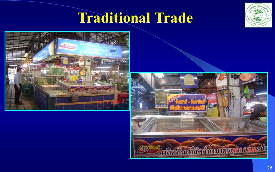 Traditional Trade