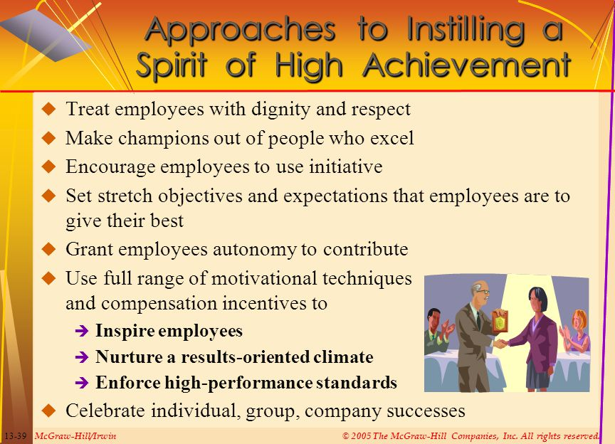 Approaches to Instilling a Spirit of High Achievement