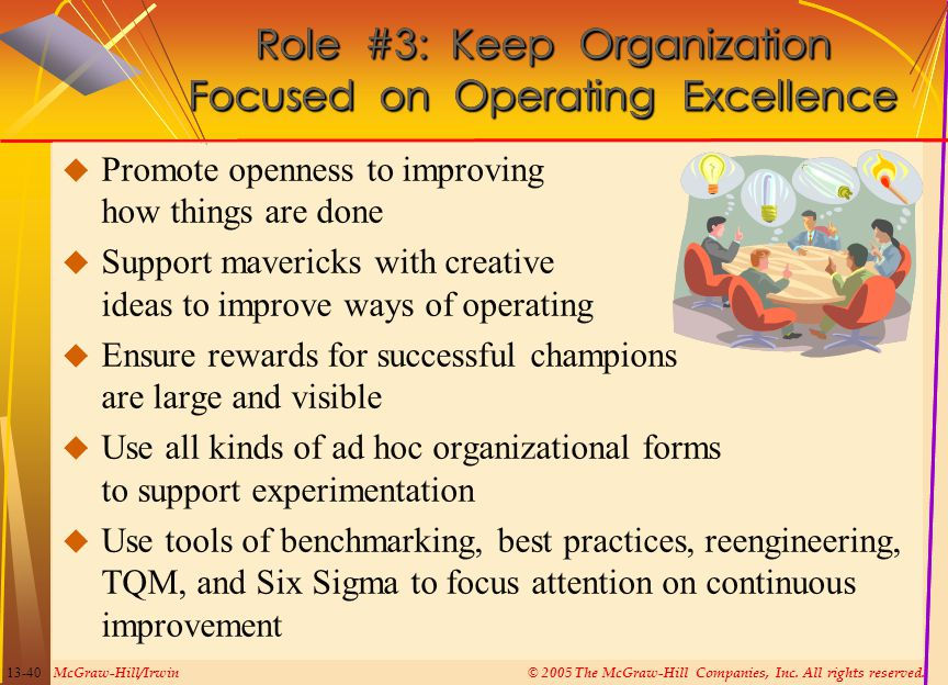 Role #3: Keep Organization Focused on Operating Excellence