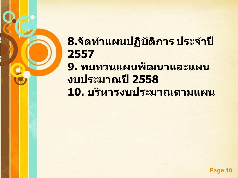 8.จัดทำแผนปฏิบัติการ ประจำปี 2557