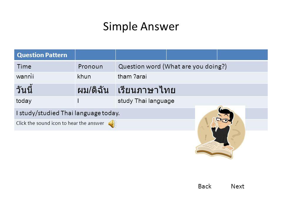 Simple Answer วันนี้ ผม/ดิฉัน เรียนภาษาไทย Question Pattern Time