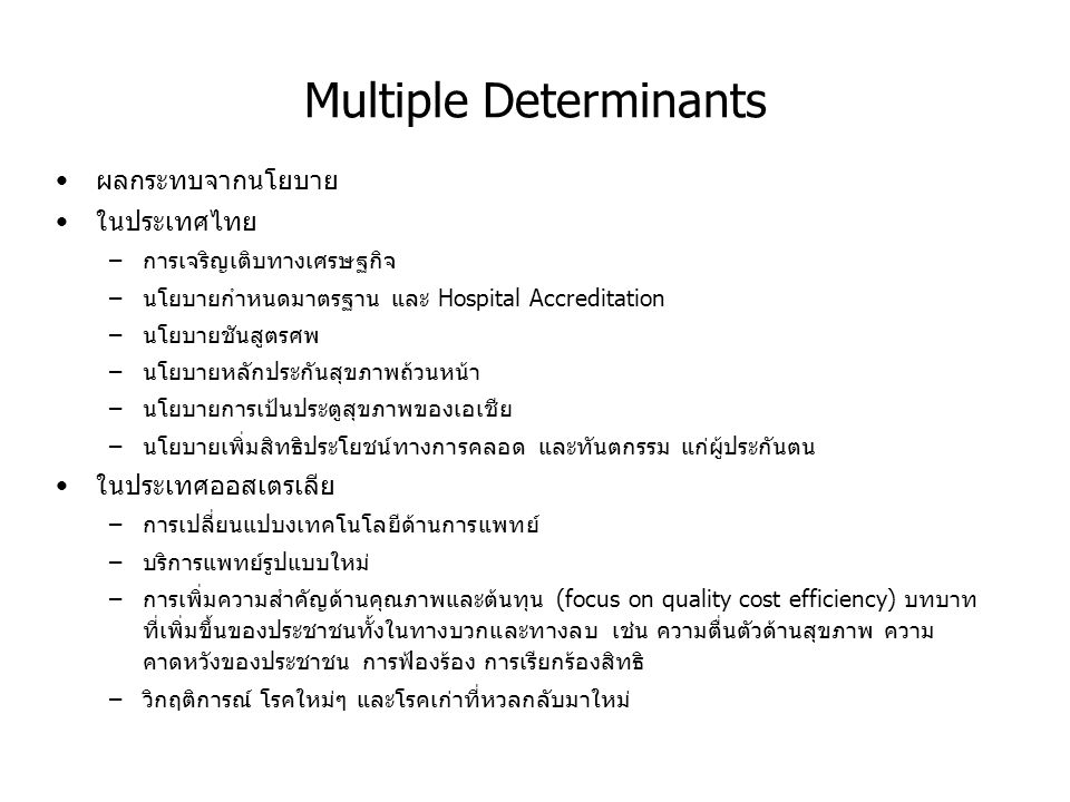 Multiple Determinants