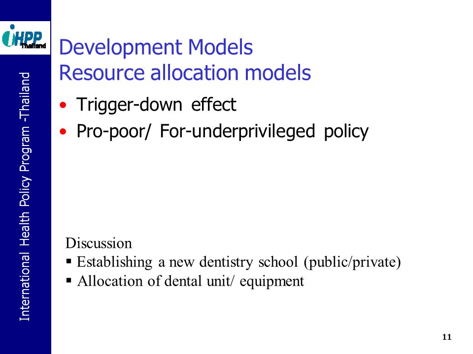 Development Models Resource allocation models